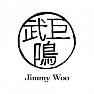 Jimmy Woo Logo